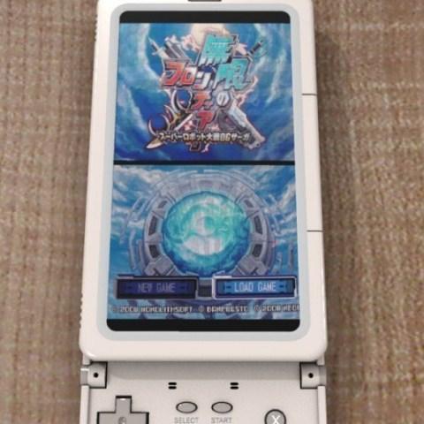 Imágenes de la Nintendo 3DS